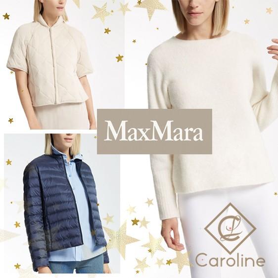 Max Mara Leisure prêt à porter pour femme collection 2017 Max Mara collection 2017 2018 automne hiver